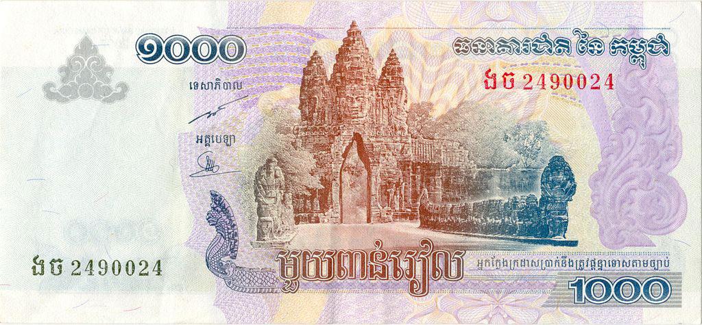 Riel-Cambodia