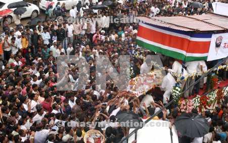 Wanjale death