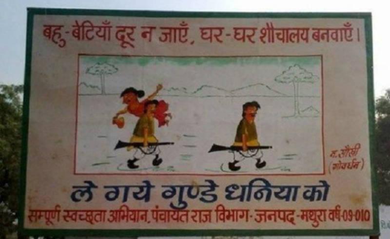 Toilet ad